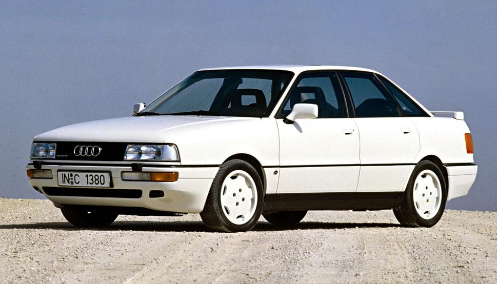 Audi 90 1987